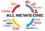 News India Today,Breaking News in india,Financial News India,It News India,Bollywood News India,Tollywood Bollywood Entertainment News India